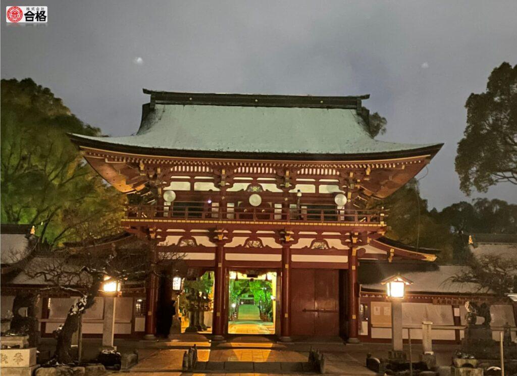 太宰府天満宮-夕暮れの楼門