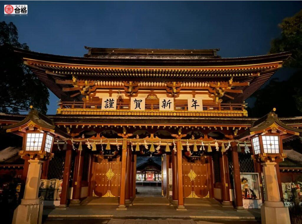 太宰府天満宮-お正月の楼門