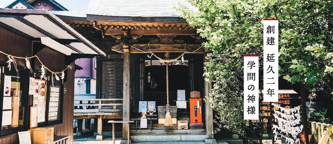 【熊本県で合格祈願】山崎菅原神社の基本情報(熊本大学が最寄り)