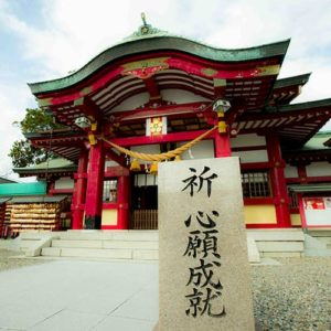 上野天満宮の基本情報【愛知県で合格祈願】