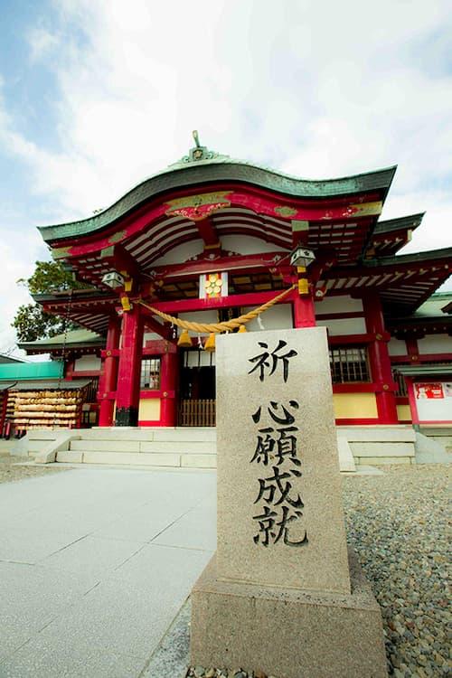 【愛知県で合格祈願】上野天満宮の基本情報(1000年の歴史!)