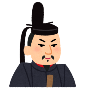 Mr.Michizane