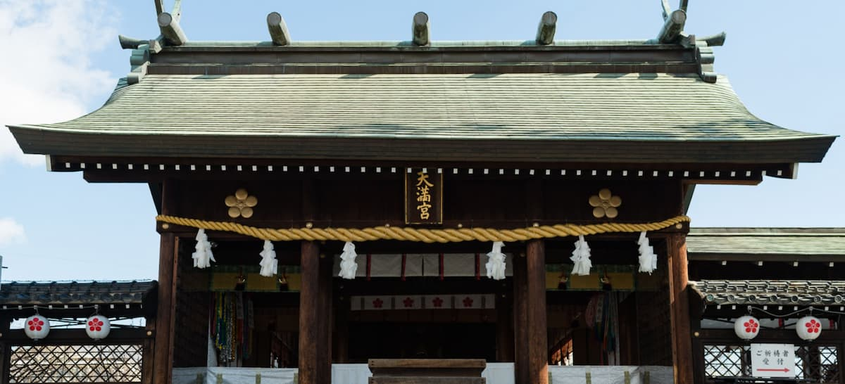 【愛知県で合格祈願】山田天満宮の基本情報(名古屋大学までアクセス良好!)
