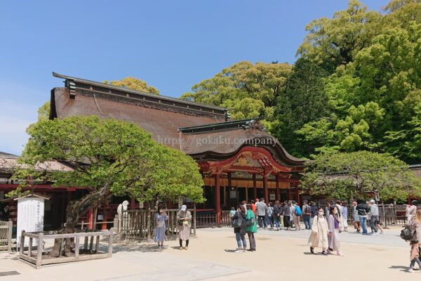 【合格祈願】日本全国天満宮ナビ
